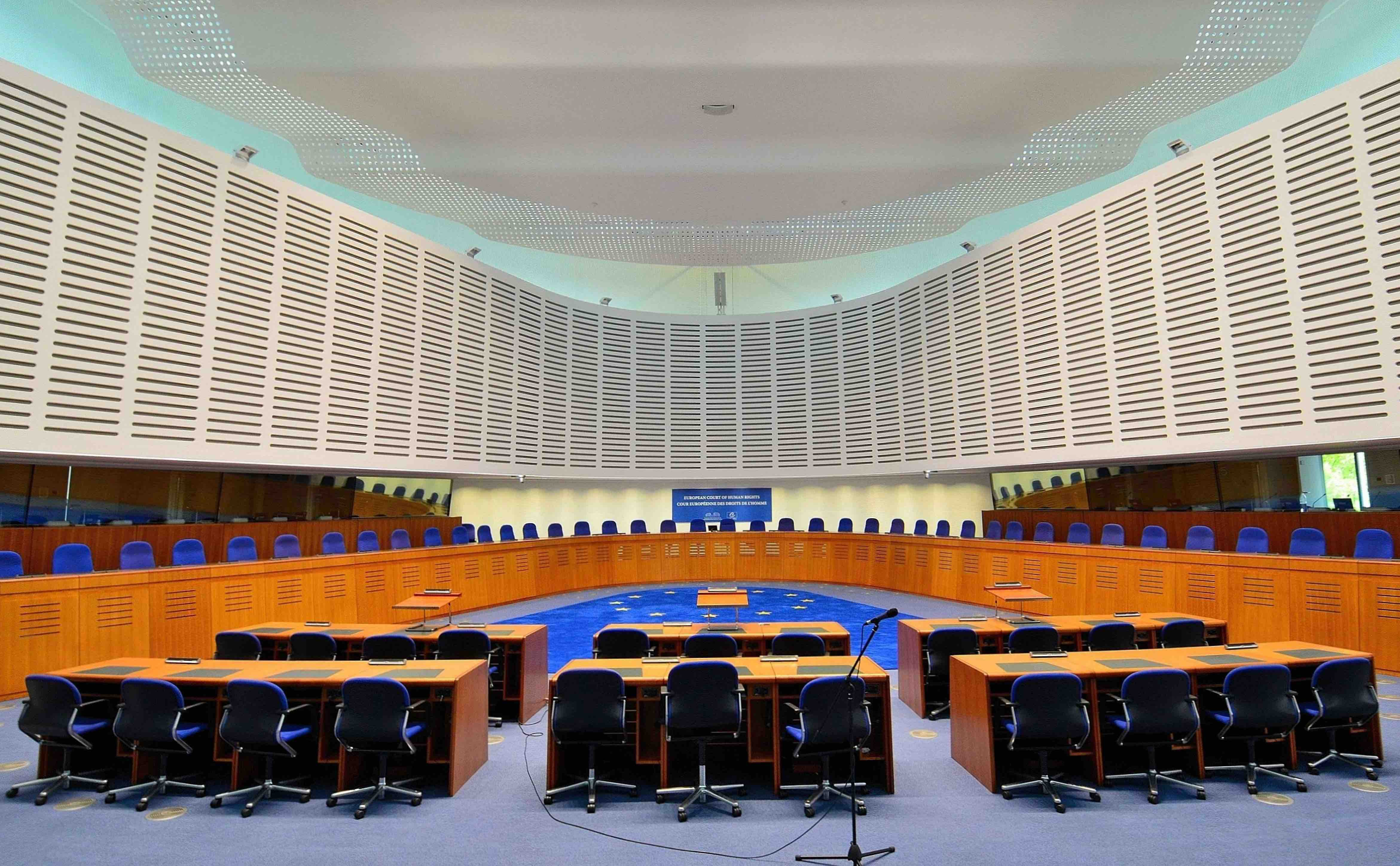 European Court room