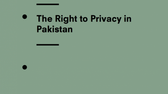 The Right to Privacy in Pakistan: Privacy International's Submission to the Human Rights Committee