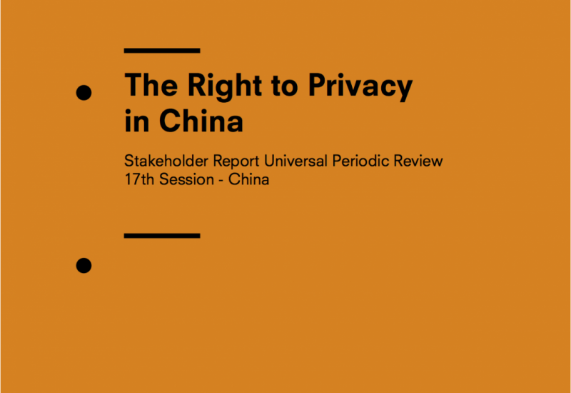 The Right to Privacy in China