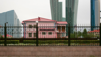 "Privacy International releases ""Private Interests: Monitoring Central Asia"""