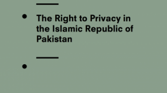 The Right to Privacy in the Islamic Republic of Pakistan: UPR 28th Session