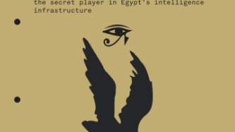 The President's Men? Inside The Technical Research Department, The Secret Player In Egypt's Intelligence Infrastructure